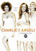 """Постер 2 из 2 из фильма """"Ангелы Чарли"""" /Charlie's Angels/ (2011)"""