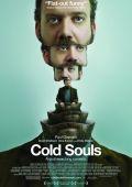 """Постер 1 из 5 из фильма """"Замерзшие души"""" /Cold Souls/ (2009)"""
