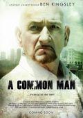 """Постер 1 из 2 из фильма """"A Common Man"""" /A Common Man/ (2012)"""