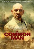 """Постер 2 из 2 из фильма """"A Common Man"""" /A Common Man/ (2012)"""