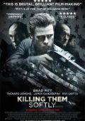 """Постер 5 из 16 из фильма """"Ограбление казино"""" /Killing Them Softly/ (2012)"""