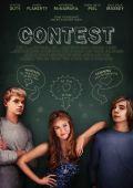 Состязание /Contest/ (2013)