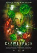 """Постер 1 из 1 из фильма """"Crawlspace"""" /Crawlspace/ (2012)"""
