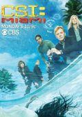"Постер 2 из 2 из фильма ""C.S.I.: Майами"" /CSI: Miami/ (2002)"