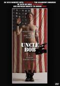 Дядя Боб