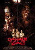 """Постер 2 из 2 из фильма """"Дамер против Гейси"""" /Dahmer vs. Gacy/ (2011)"""