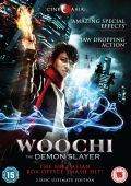 """Постер 1 из 12 из фильма """"Даосский маг Чон У Чхи"""" /Woochi/ (2009)"""