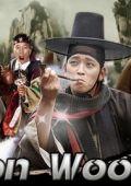 """Постер 7 из 12 из фильма """"Даосский маг Чон У Чхи"""" /Woochi/ (2009)"""