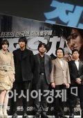 """Постер 8 из 12 из фильма """"Даосский маг Чон У Чхи"""" /Woochi/ (2009)"""
