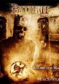 """Постер 4 из 4 из фильма """"Дара"""" /Macabre/ (2009)"""