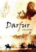 """Постер 2 из 2 из фильма """"Дарфур: Хроники объявленной смерти"""" /Darfur/ (2009)"""