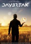 """Постер 1 из 1 из фильма """"Рассвет"""" /Daybreak/ (2012)"""