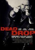 """Постер 1 из 1 из фильма """"Dead Drop"""" /Dead Drop/ (2013)"""