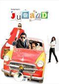 """Постер 3 из 7 из фильма """"Дело всей жизни"""" /Jugaad/ (2009)"""