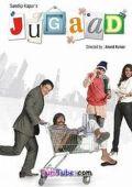 """Постер 4 из 7 из фильма """"Дело всей жизни"""" /Jugaad/ (2009)"""