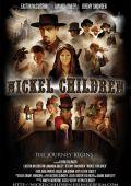 """Постер 1 из 1 из фильма """"Дети Никеля"""" /Nickel Children/ (2010)"""