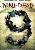 """Постер 1 из 1 из фильма """"Девять в списке мертвых"""" /Nine Dead/ (2010)"""