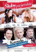 """Постер 2 из 2 из фильма """"Девичьи обещанья"""" /Sluby panienskie/ (2010)"""