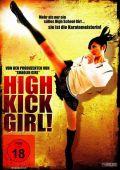 """Постер 1 из 5 из фильма """"Девочка с высоким ударом"""" /Hai kikku garu!/ (2009)"""
