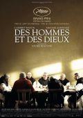 """Постер 1 из 1 из фильма """"О богах и людях"""" /Des hommes et des dieux/ (2010)"""