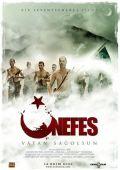 """Постер 4 из 5 из фильма """"Дыхание: Да здравствует Отечество"""" /Nefes: Vatan sagolsun/ (2009)"""