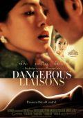 Опасные связи /Dangerous Liaisons/ (2012)