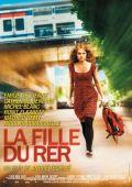 """Постер 1 из 1 из фильма """"Дочь линии метро"""" /La fille du RER/ (2009)"""