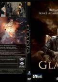 """Постер 4 из 10 из фильма """"Долина волков: Гладио"""" /Kurtlar vadisi: Gladio/ (2009)"""