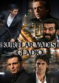 """Постер 8 из 10 из фильма """"Долина волков: Гладио"""" /Kurtlar vadisi: Gladio/ (2009)"""