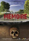 """Постер 2 из 2 из фильма """"Дороги памяти"""" /Los caminos de la memoria/ (2009)"""