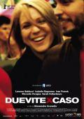 """Постер 1 из 1 из фильма """"Две случайные жизни"""" /Due vite per caso/ (2010)"""