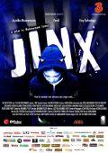 """Постер 1 из 1 из фильма """"Дурной глаз"""" /Jinx/ (2010)"""