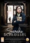 "Постер 2 из 3 из фильма ""Ее зовут Сара"" /Elle s'appelait Sarah/ (2010)"