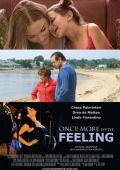 "Постер 1 из 3 из фильма ""Еще раз с чувством"" /Once More with Feeling/ (2009)"