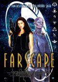 """Постер 3 из 3 из фильма """"На краю Вселенной"""" /Farscape/ (1999)"""