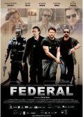 Федерал