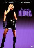 """Постер 2 из 4 из фильма """"Ее звали Никита"""" /La Femme Nikita/ (1997)"""