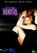 """Постер 3 из 4 из фильма """"Ее звали Никита"""" /La Femme Nikita/ (1997)"""