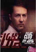 """Постер 2 из 14 из фильма """"Бойцовский клуб"""" /Fight Club/ (1999)"""