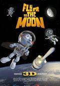 """Постер 2 из 3 из фильма """"Мухнем на Луну 3D"""" /Fly Me to the Moon/ (2008)"""