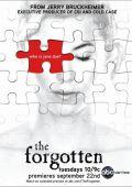 """Постер 1 из 1 из фильма """"Забытые"""" /The Forgotten/ (2009)"""