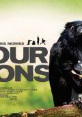 """Постер 2 из 11 из фильма """"4 льва"""" /Four Lions/ (2010)"""