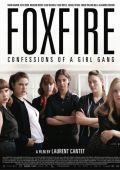 """Постер 1 из 1 из фильма """"Foxfire"""" /Foxfire/ (2012)"""