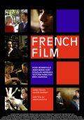 """Постер 1 из 1 из фильма """"French Film: Другие сцены сексуального характера"""" /French Film/ (2008)"""