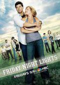 """Постер 2 из 3 из фильма """"Огни ночной пятницы"""" /Friday Night Lights/ (2006)"""