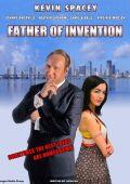 """Постер 1 из 3 из фильма """"Гениальный папа"""" /Father of Invention/ (2010)"""
