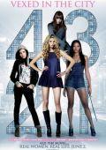 """Постер 1 из 3 из фильма """"4.3.2.1"""" /4.3.2.1/ (2010)"""
