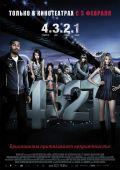 """Постер 2 из 3 из фильма """"4.3.2.1"""" /4.3.2.1/ (2010)"""