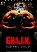 """Постер 1 из 18 из фильма """"Гаджини"""" /Ghajini/ (2008)"""