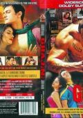 """Постер 11 из 18 из фильма """"Гаджини"""" /Ghajini/ (2008)"""